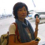 eriko kondo japan road runner photo