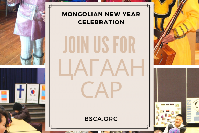 Tsagaan Sar Mongolian New Year Celebration