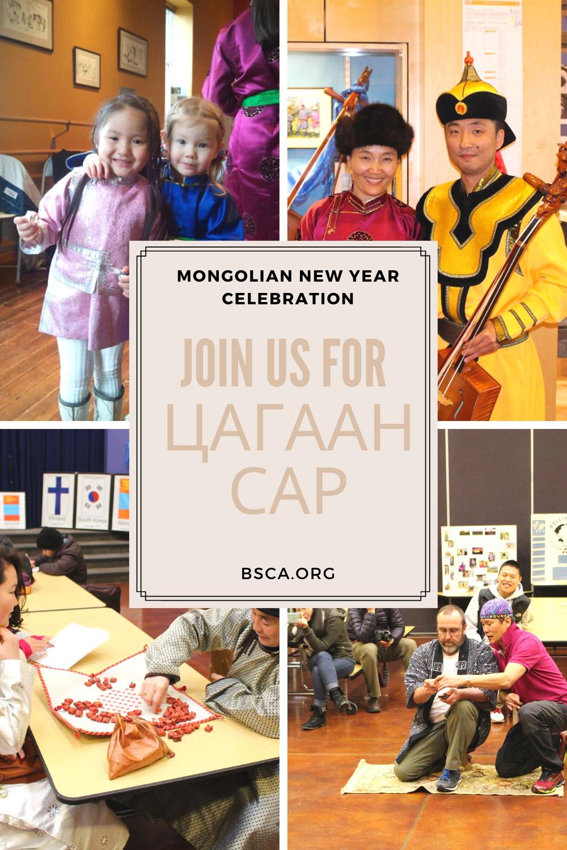 Tsagaan Sar Mongolian New Year Celebration